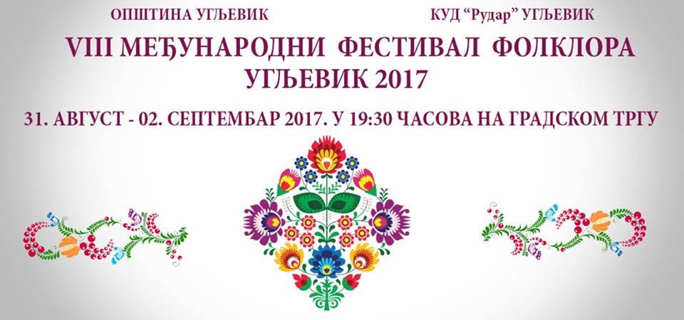 NAJAVA OSMOG MEĐUNARODNOG FESTIVALA FOLKLORA UGLJEVIK 2017